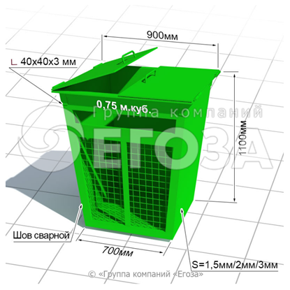 Изображение Контейнер для пластика и макулатуры 0,75 м.куб.